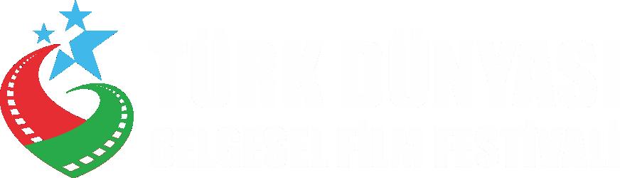 фестиваль документального кино в турецком мире